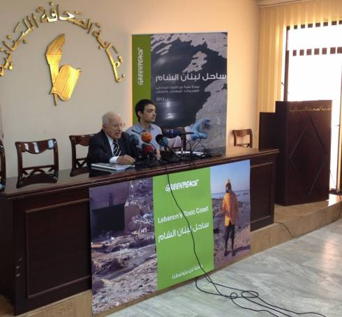 "Greenpeace launches its new report ""Lebanon's Toxic Coast"""