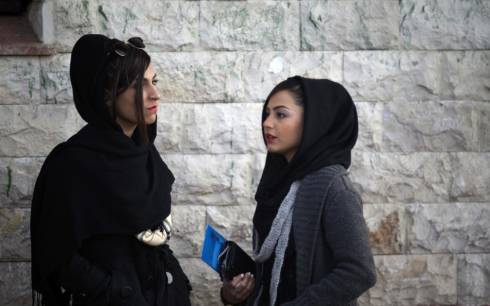 Iran Bans Women from University Courses