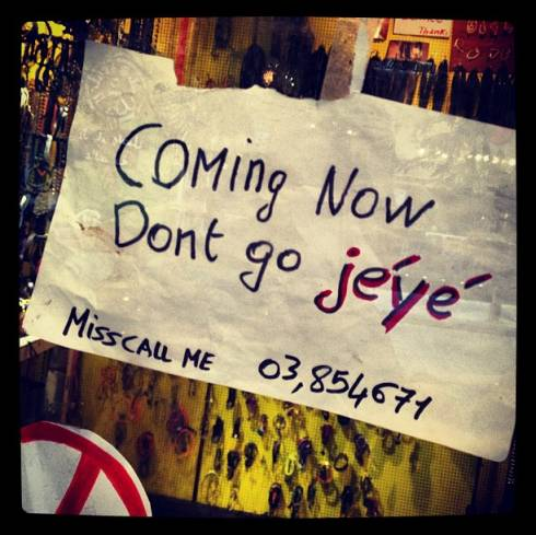 Hamra Shop Owner Leaves Amusing Break Sign
