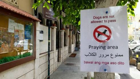 All Dogs Go To Heaven, Not All Humans Do
