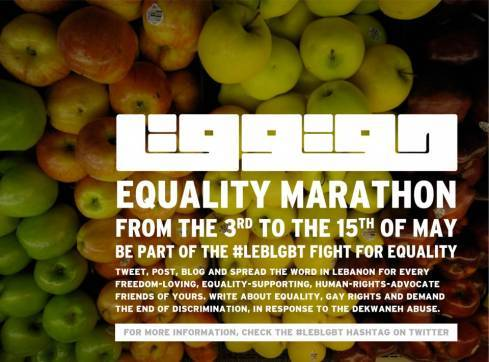 Show Your Support for the Online Marathon For Equality