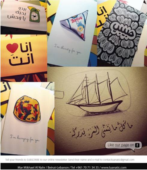 Habibi Your Habibi With Luanatic's V-day Cards