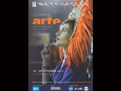ARTE Film Week - 3rd Edition