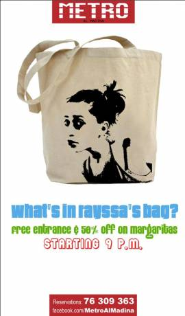 What's in Rayssa's Bag?