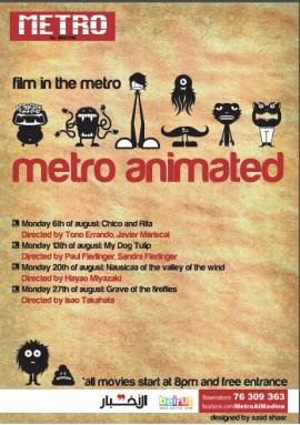 Metro Animated