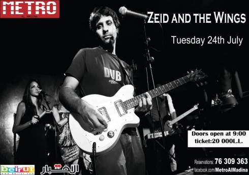 Zeid and the Wings at Metro Al Madina