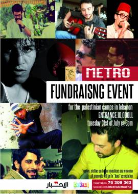 Fundraising Night For Palestinian Camps in Lebanon at Metro