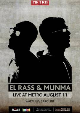 El Rass and Munma at Metro Al Madina