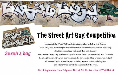 Street Art Bag by Sarah's Bag at Beirut Art Center