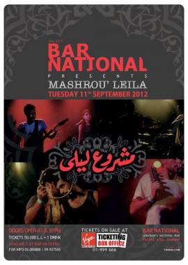 Mashrou' Leila Live at Bar National