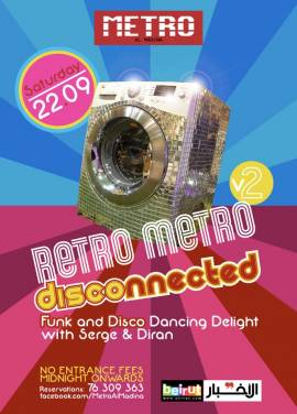 Retro Metro Presents: DiscoNnected