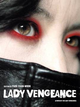 Crime in Metro: Lady Vengeance Screening