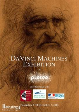 Da Vinci Machines Exhibition at Platea