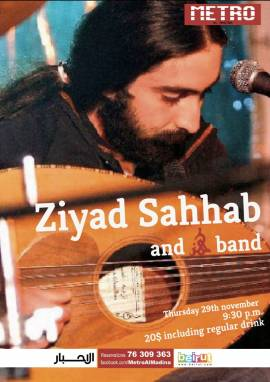 Ziyad Sahhab and His Band at Metro Al Madina