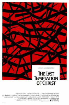 The Last Temptation of Christ Screening at Metro Al Madina