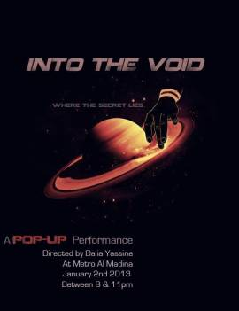 Into the Void at Metro Al Madina