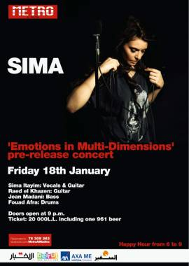 Emotions in Multi-Dimensions Pre-Release at Metro Al Madina