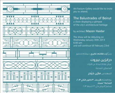 The Balustrades of Beirut Exhibition at Art Factum Gallery