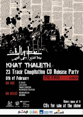 Khat Thaleth CD Release at Metro Al Madina