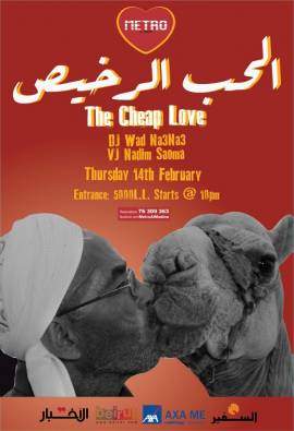 The Cheap Love at Metro Al Madina