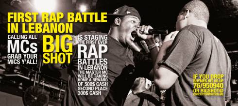 Rap Battle Recruitment at Big Shot