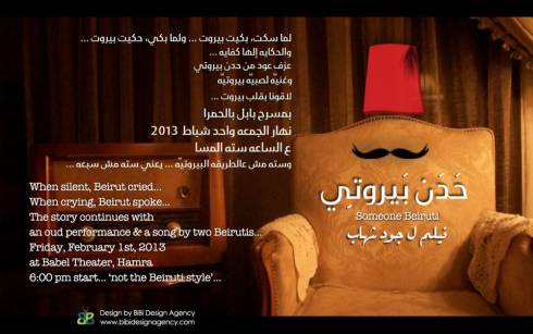 Premiere of Someone Beiruti at Babel Theatre