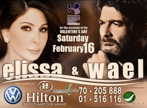 Valentine's Day with Elissa and Wael at Hilton Habtoor Hotel