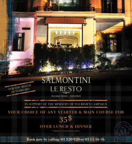 Salmontini's February Offer