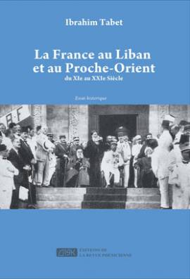 Conference with Ibrahim Tabet at Institut Francais Du Liban