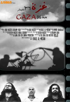 Gaza 36mm Screening at Metropolis Cinema