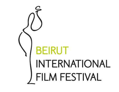 Beirut International Film Festival