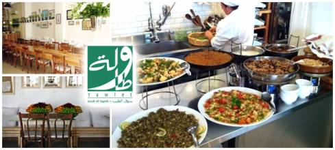 Daily Lunch Buffet and Dinner at Tawlet