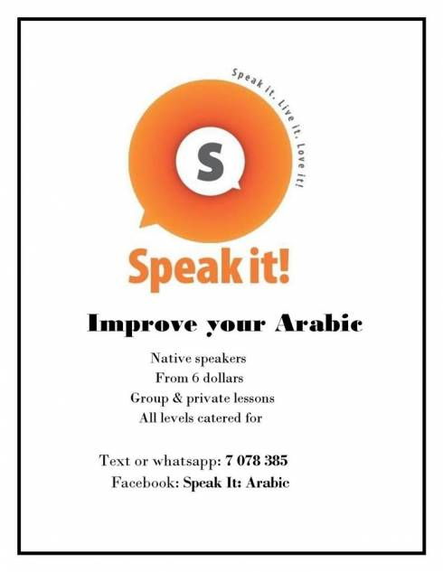 Speak It: Arabic