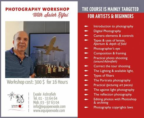 Photography Workshop at Exode