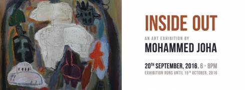 'Inside Out' Exhibition at Artspace