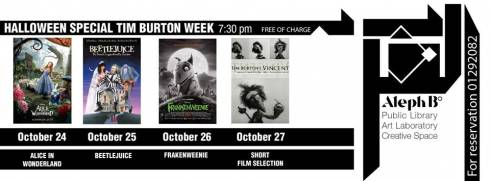 Tim Burton's Short Films - Screening at Aleph B
