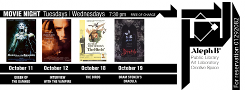 'Bram Stoker' s Dracula' Screening at Aleph B