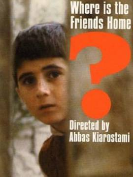 Where Is the Friend's Home? - Abbas Kiarostami