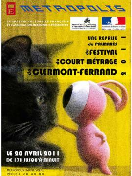 Palmarès - Short Film International Festival of Clermont-Ferrand