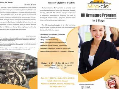 HR Armature Program in 5 days