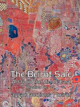 The Beirut Sale - Art From The Middle East