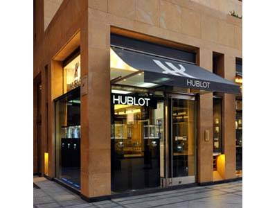 Hublot Boutique