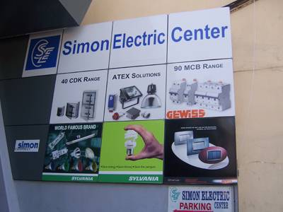 Simon Electric Center