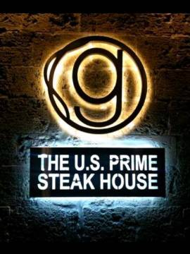 G. - The U.S. Prime Steakhouse
