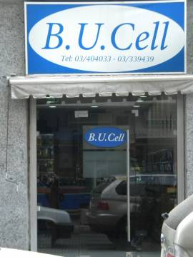 BUCell