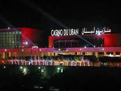Casino Du Liban :: Beirut.com :: Beirut City Guide