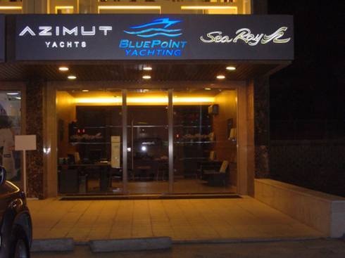 Blue Point Yachting