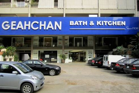 Geahchan Bath and Kitchen