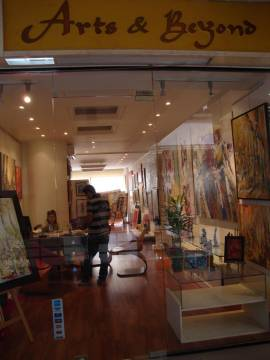 Arts and Beyond Gallery