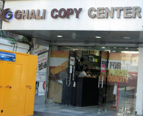 Ghali Copy Center